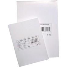 Laminovací folie A4 216x303mm/150my,100ks